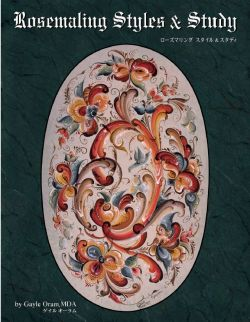 Rosemaling Styles and Study Book, Vol I
